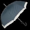 smuk blå paraply